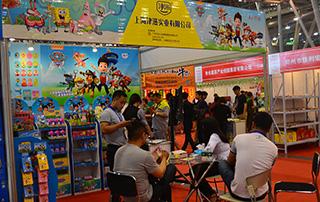 上海津滋实业有限公司亮相2017安徽才春季糖酒会!