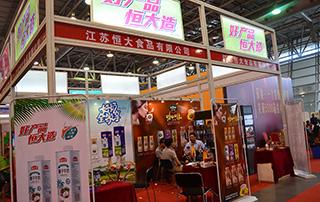广东特种兵全国营运中心惊艳2017第14届安徽糖酒会!