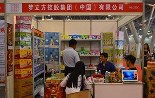 梦立方控股集团(中国)有限公司参加2017安徽糖酒会