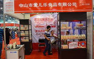 中山市爱儿乐食品有限公司在十四届安徽春季糖酒会惊艳亮相