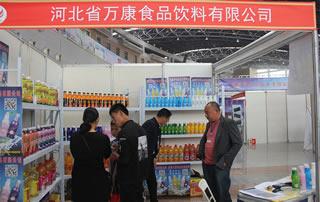 河北省万康食品饮料有限公司亮相徐州糖酒会