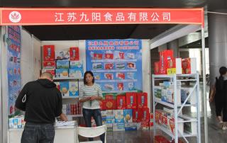 徐州九阳食品有限公司在徐州糖酒会一展企业风采