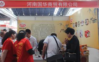 河南国华商贸有限公司在徐州糖酒会上亮相