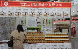 黑龙江绿博蜂业有限公司参加徐州糖酒会