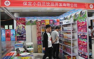 保定小白兰饮品开发有限公司出彩徐州糖酒会