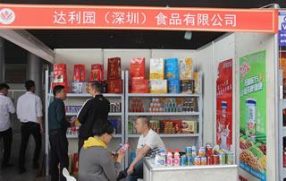 达利园(深圳)食品有限公司参加徐州糖酒会