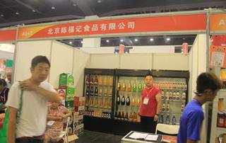 北京陈福记食品有限公司郑州糖酒会展位