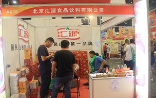 北京汇源食品饮料有限公司引起全国经销商的关注