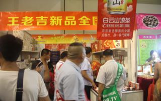 北京顶养科技发展有限责任公司亮相郑州秋季糖酒会