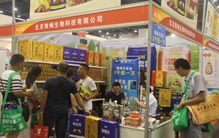 北京致畅生物科技有限公司郑州糖酒会吸睛