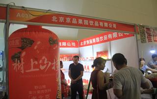 北京京品果园饮品有限公司亮相郑州秋季糖酒会