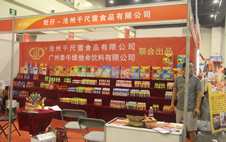 沧州千尺雪食品有限公司郑州糖酒会展位