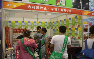 达利园牧业(深圳)有限公司引起全国经销商的关注