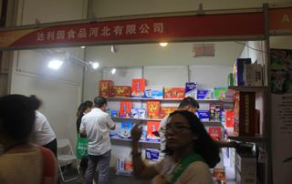 达利园食品河北有限公司郑州糖酒会展位