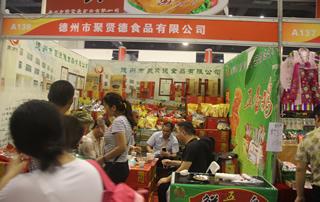 德州市聚贤德食品有限公司亮相郑州秋季糖酒会