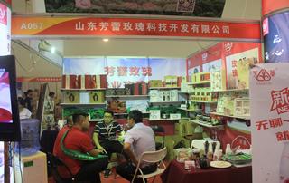 东阿县天齐阿胶生物工程有限公司引起全国经销商的关注