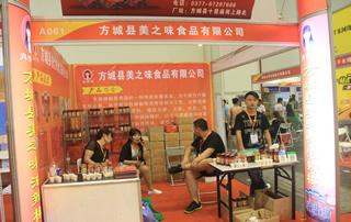 方城县美之味食品有限公司引起全国经销商的关注