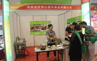 福建省武夷山嘉乐食品有限公司引起全国经销商的关注