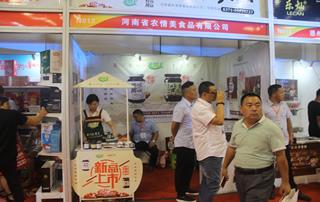 河南省农情美食品有限公司郑州糖酒会展位