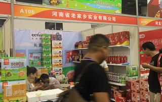 河南省老家乡实业有限公司引起全国经销商的关注