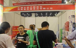 河南食在爱食品有限公司亮相郑州秋季糖酒会