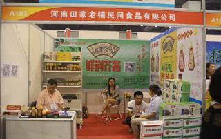 河南田家老辅民间食品有限公司引起全国经销商的关注