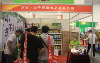 河南小样人荷藕食品有限公司郑州糖酒会展位