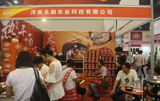 河南永和农业科技有限公司引起全国经销商的关注