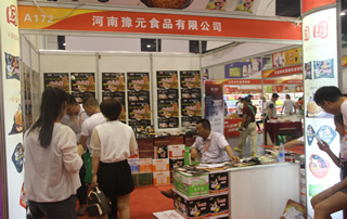 河南豫元食品有限公司郑州糖酒会展位