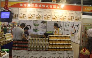黑龙江省绿博蜂业有限公司亮相郑州秋季糖酒会