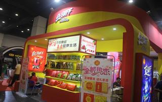 红buff亮相郑州秋季糖酒会
