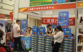 汇源果汁果鲜美运营中心郑州糖酒会展位