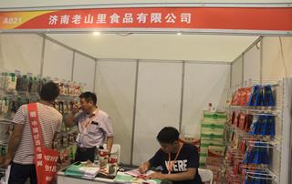 济南老山里食品有限公司引起全国经销商的关注