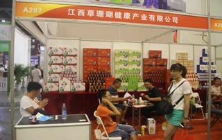 江西草珊瑚健康产业有限公司亮相郑州秋季糖酒会