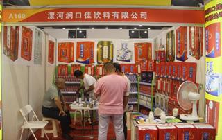 漯河润口佳饮料有限公司引起全国经销商的关注