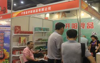宁晋县开阳食品有限公司引起全国经销商的关注