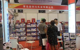 青岛益初元乳业有限公司引起全国经销商的关注