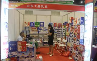 山东飞赫乳业引起全国经销商的关注