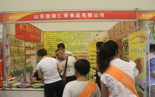 山东伽南仁哥食品有限公司郑州糖酒会展位