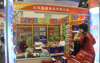 山东磊盈食品有限公司亮相郑州秋季糖酒会