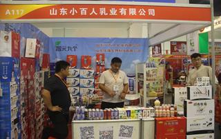 山东小百人乳业有限公司引起全国经销商的关注
