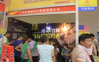 广州仟禧进出口贸易有限公司引起全国经销商的关注