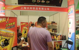 上海沃邦饮品有限公司引起全国经销商的关注