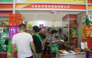 石家庄发达食品有限公司2017郑州糖酒会吸睛