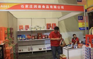 石家庄润迪食品有限公司郑州糖酒会展位