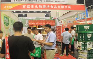 石家庄永和磨坊食品有限公司亮相郑州秋季糖酒会