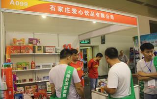 石家庄爱心饮品有限公司亮相郑州秋季糖酒会