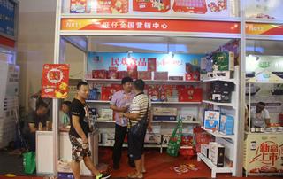 旺仔全国营销中心引起全国经销商的关注
