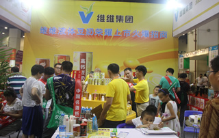 维维集团郑州糖酒会展位