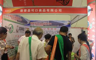 新蔡县可口食品有限公司引起全国经销商的关注